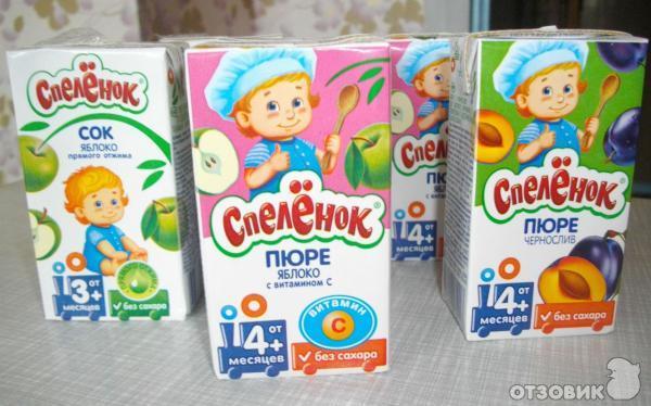 Пюре для детей до года своими руками 94