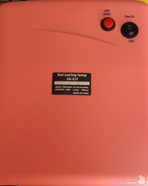 Sk-818 лампа инструкция по применению - фото 11