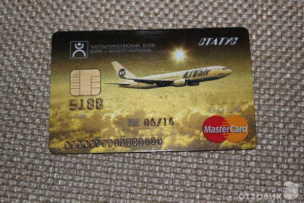 Купить расчетную карту visa platinum Шадринск