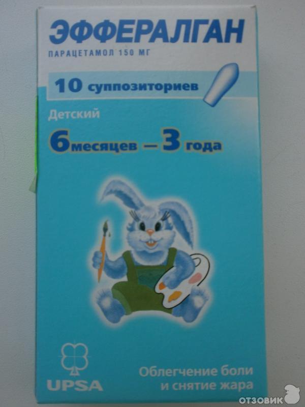 ибуфен свечи детский инструкция