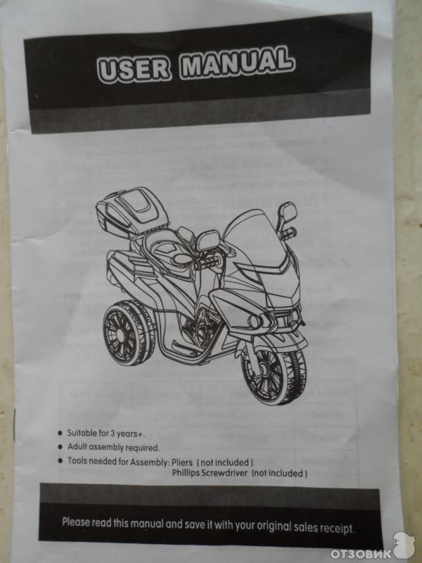 Электромобиль мотоцикл Viper