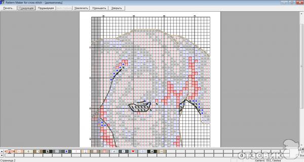 Программа для создания схем