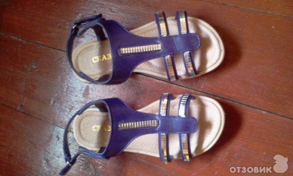 Обувь Сказка Официальный Сайт
