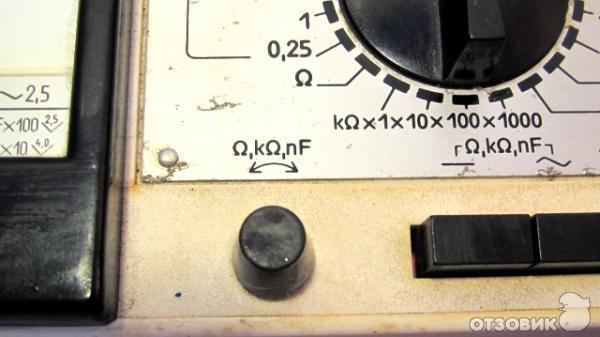 аналоговый прибор 43101