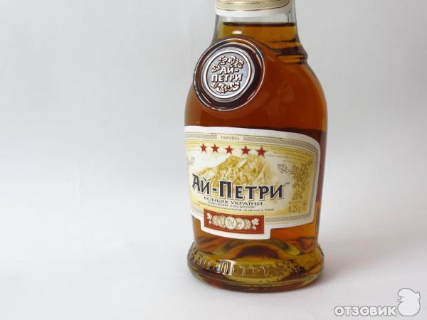 Купить Коньяк Ай Петри
