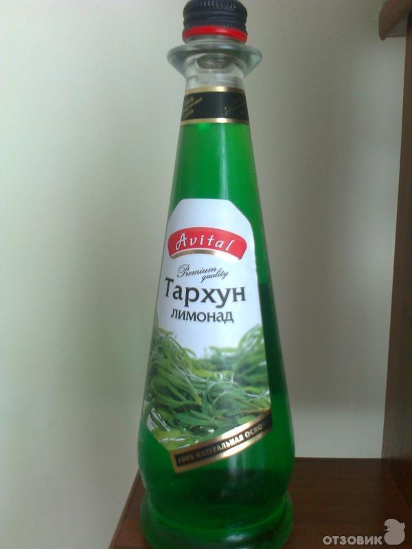 фото тархун напиток