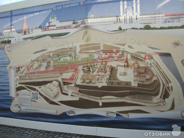 Казанский Кремль (Россия