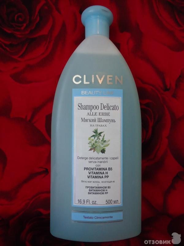 Мягкий шампунь для волос