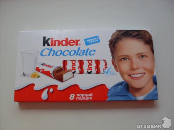 киндер шоколад фото много