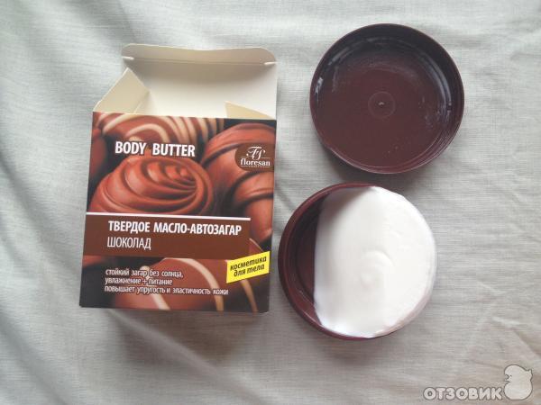 Шоколадный автозагар