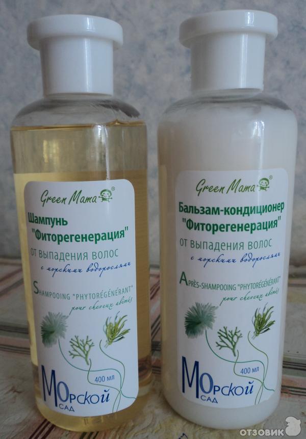 Маски для волос с яйцом и медом от выпадения волос отзывы