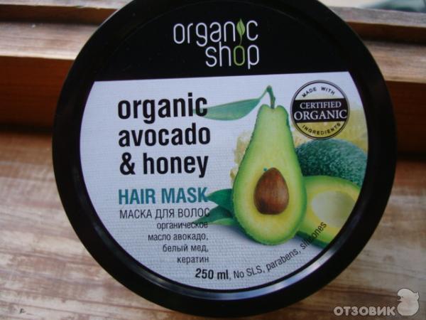 Убрать все эти признаки и улучшить общее состояние можно с помощью авокадо для волос.