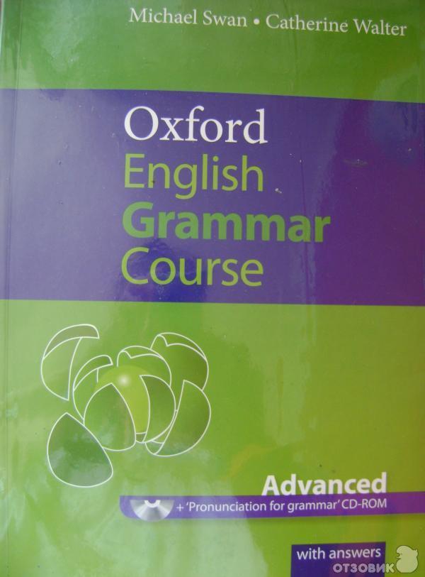 Oxford English Grammar Course - Oxford University Press