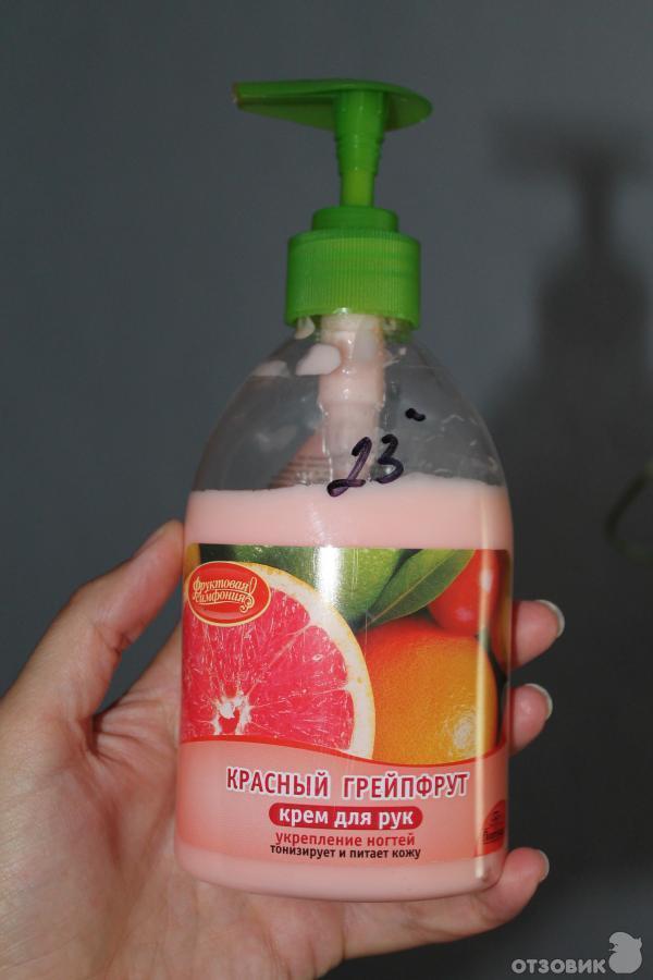 или аромат с запахом грейпфрута этого