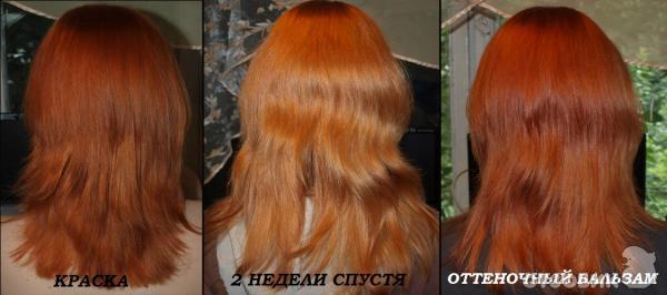 капус шампунь для окрашенных волос отзывы