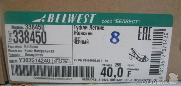 в аптечку положить перчатки нормальные жгут
