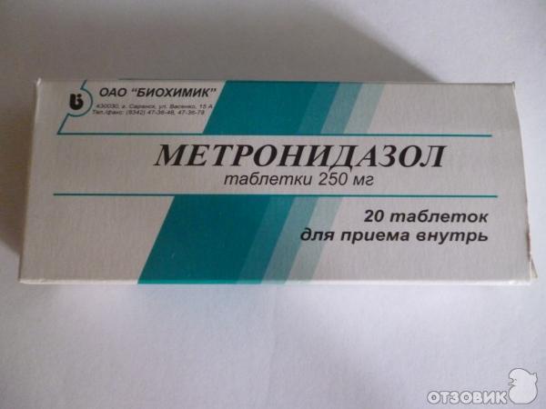 """Отзыв о Лекарственное средство ФармСтандарт """"Метронидазол"""" Помог, но были побочные."""