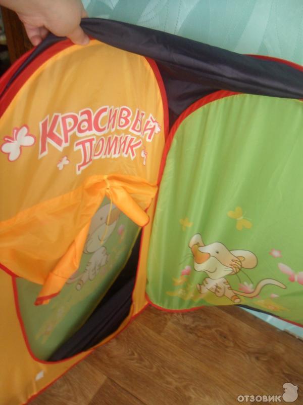 """Отзыв: Детская игровая палатка Felice  """"Красивый домик """" 889-78 - Дочкина штаб-квартира."""