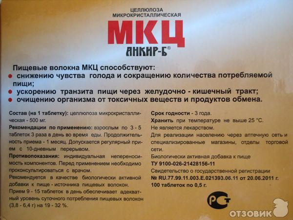 http://i.otzovik.com/2013/08/08/496262/img/10809983.jpg