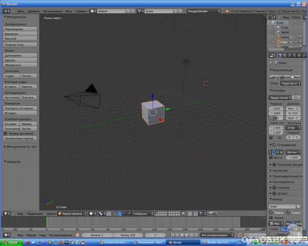 Blender как сделать небольшой - Shooterstore.ru