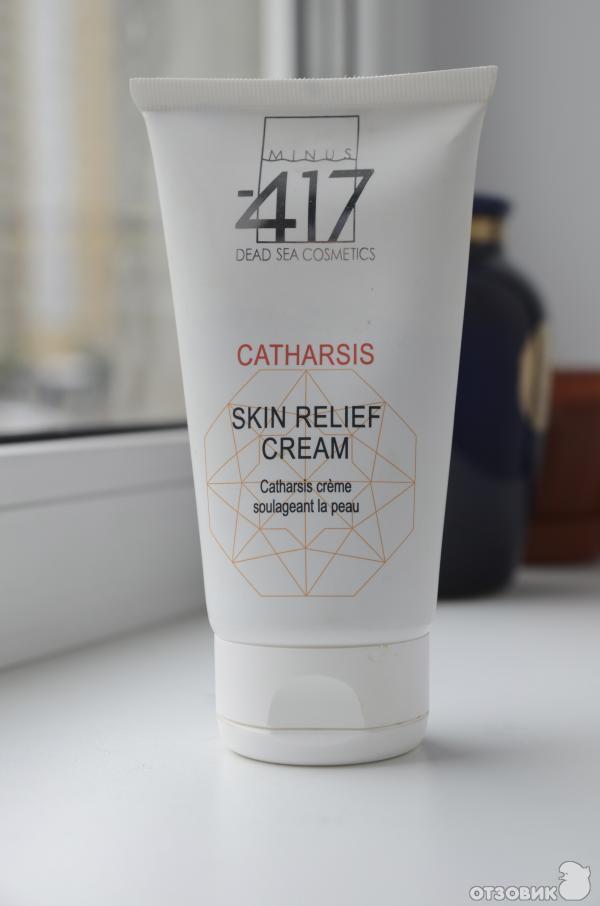 Отзыв о косметика мертвого моря minus 417 крем мыло против псориаза отзывы.