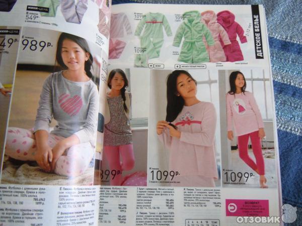Ла Редут Интернет Магазин Женской Одежды Акции