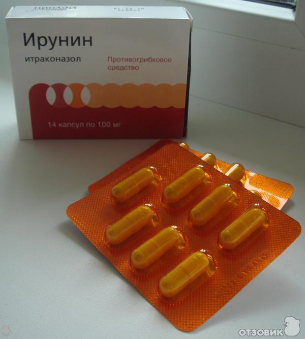 Ирунин капсулы 100 мг Верофарм