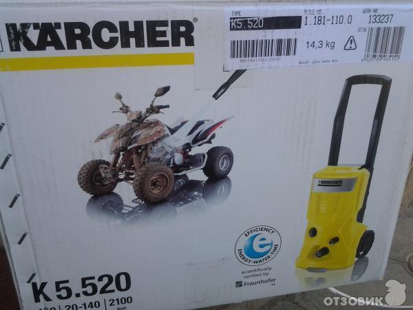 Karcher 520