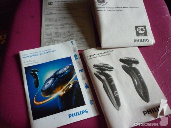 Отзыв: Электробритва Philips RQ 1150 - Хоть на ходу брейся.