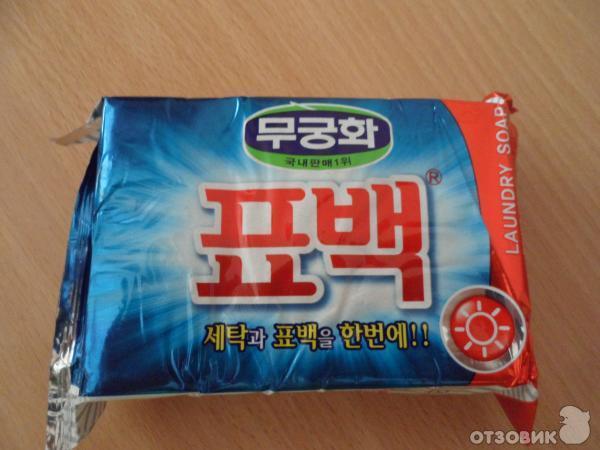 Корейское мыло пятновыводитель фото
