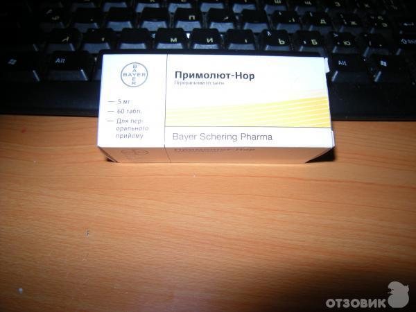 Primolut-n инструкция - фото 3