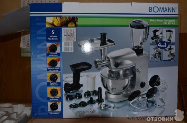Кухонный комбайн Bomann