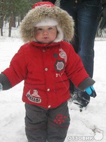 Зимняя Одежда Для Мальчиков 2 Года