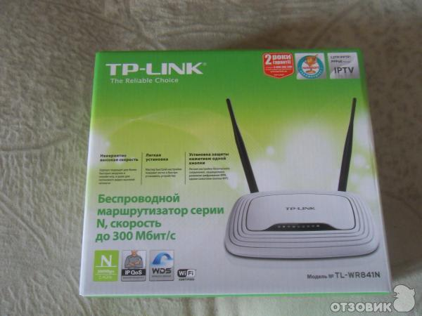 download driver tp link tl-wn727n