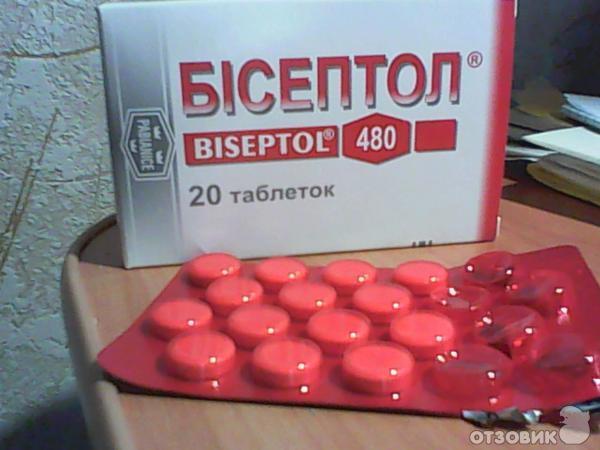 "Отзыв о Таблетки ""Бисептол"" от температуры 1"