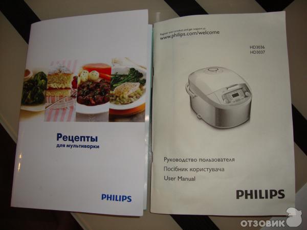 Рецепты для мультиварки филипс 3037 рецепты