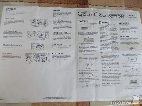Инструкция к вышивке от dimensions