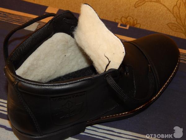 Интернет магазин мужской обуви Butik ru | Модная