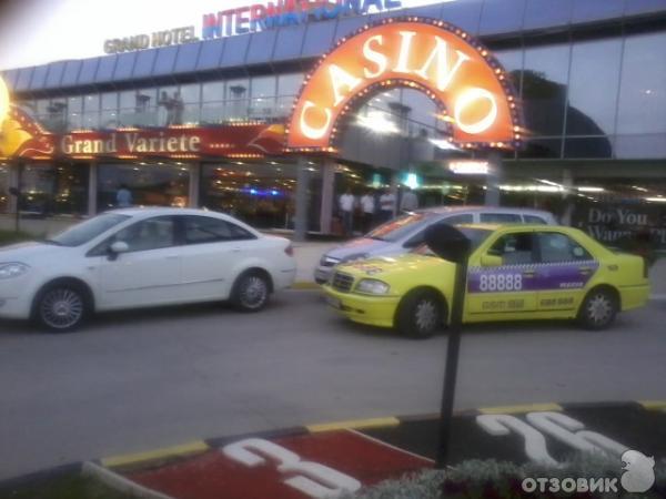 Про болгарские казино - Заметки азартного человека