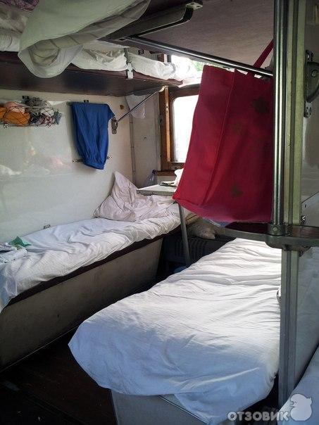 будет поезд 345 е отзывы квартиру Иркутской области