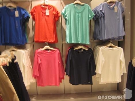 Где Купить Одежду Дешево С Доставкой
