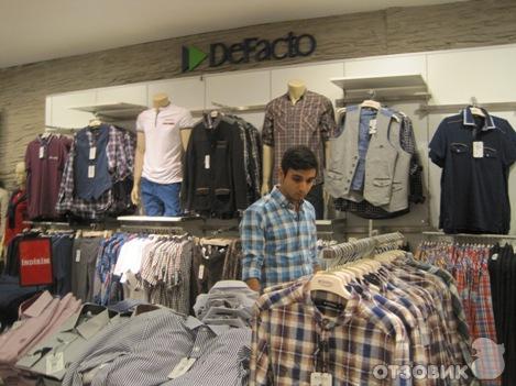 Турецкие Сайты Молодежной Одежды