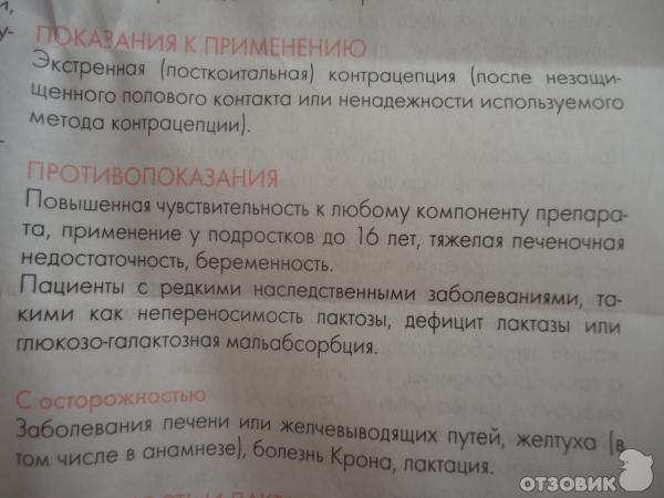 smotret-film-seks-perestroyka-onlayn