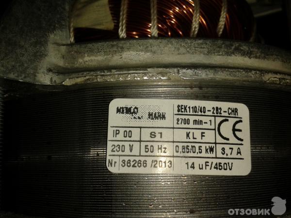 Бетономешалка Limex 190 LS