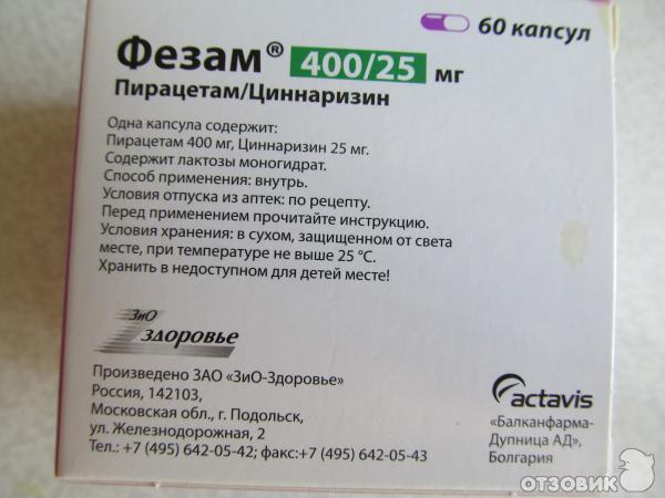 Отзывы препарата м16а