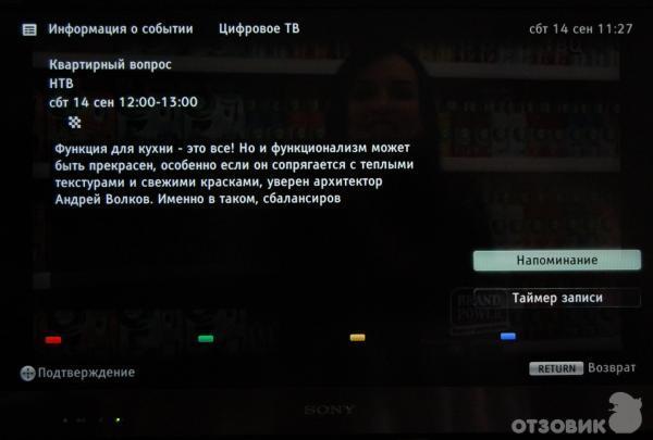 вышесказанным ответам почему телевизор не видит внешний жесткий диск России