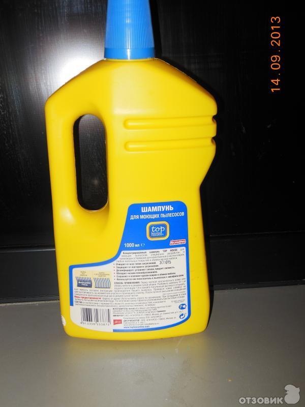 Моющее средство для моющего пылесоса своими руками