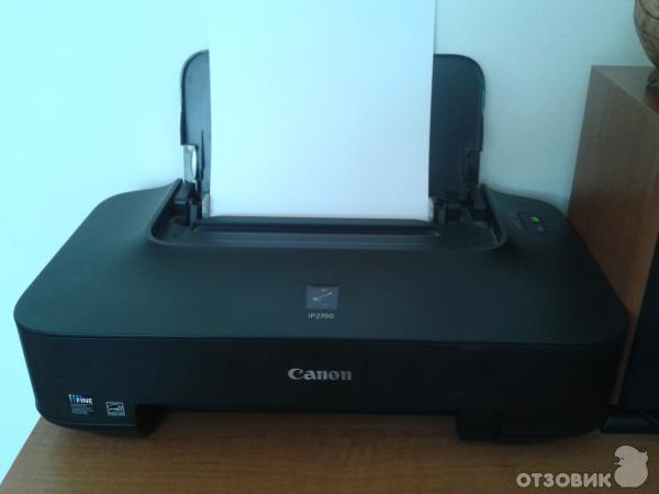 Canon pixma inkjet ip2700 photo printer reviews