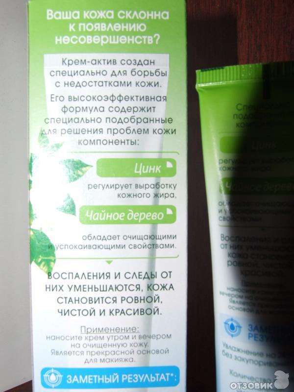 Мази при проблемах с кожей