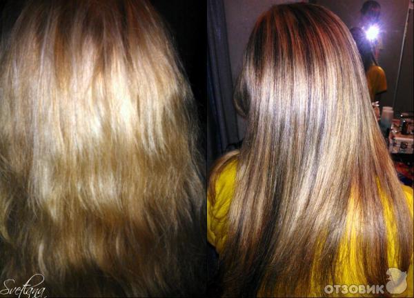 Маска для сильно повреждённых волос